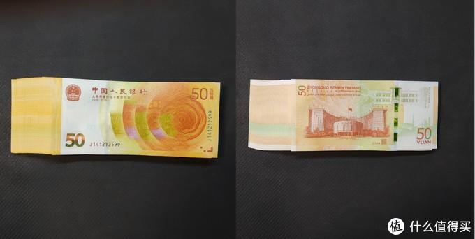 2018人民币