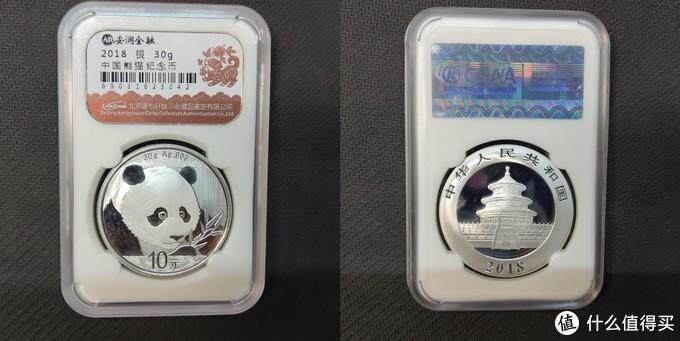 2018熊猫银币