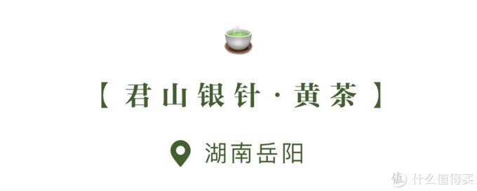 有请鼻祖 新年第一件幸事,品一杯陆羽泡的茶