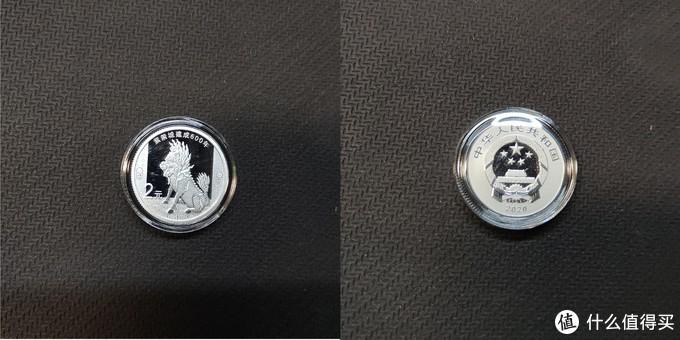 2020故宫银币