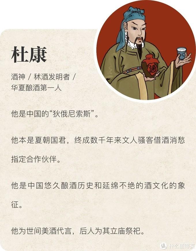 有请鼻祖|中国酒神新年品酒记