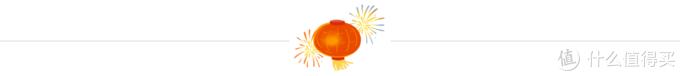 有请鼻祖|嘻游记之古寺过新年,祈福祝众生