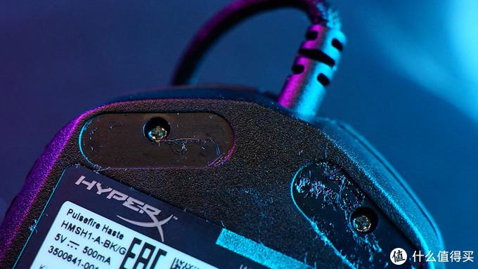 新春要减重!HyperX Pulsefire Haste 旋火游戏鼠标入手分享