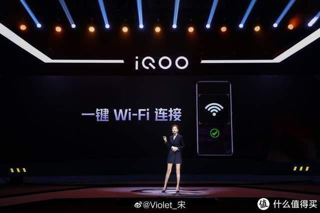 """vivo/iQOO值得买机型盘点:宋大腿手持""""八款"""",动心了"""