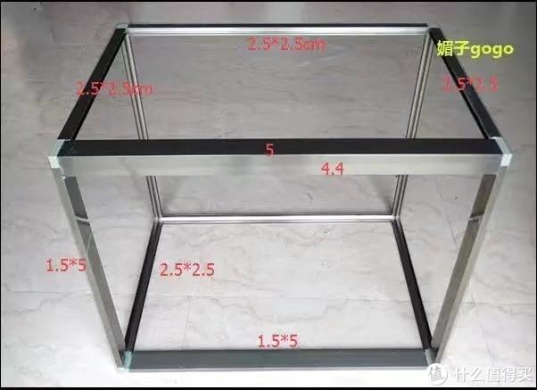 铝合金框架