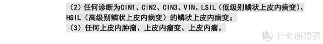 康惠保旗舰版2.0测评
