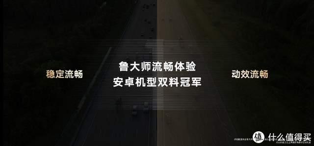 荣耀V40体验分享:抛却麒麟的光环,用实力扛起5G旗舰的大旗