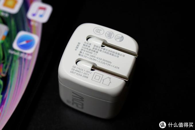 新买的iPhone 12没有充电头?第三方来打救!真正的小巧又能打