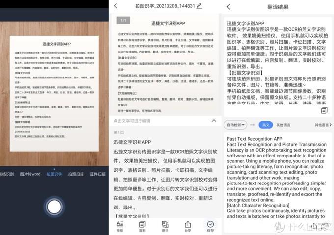 15款大神私藏APP推荐,高效办公必备!(附下载链接)
