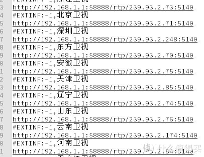 对运营商IPTV盒子说不,爱快+群晖IPTV详细部署方案,全屋流畅看春晚!