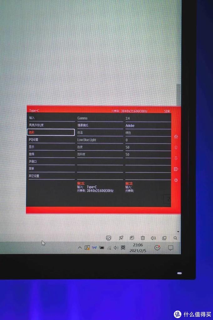 犹如身临其境般的视觉感受 INNOCN M1U 27寸 4K HDR色彩管理显示器