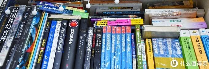 科幻周边书还有很多
