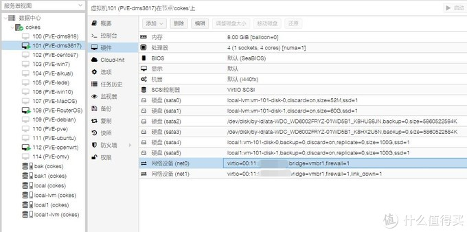 proxmox ve(PVE)下 RTL8256B USB2.5G驱动安装方法~