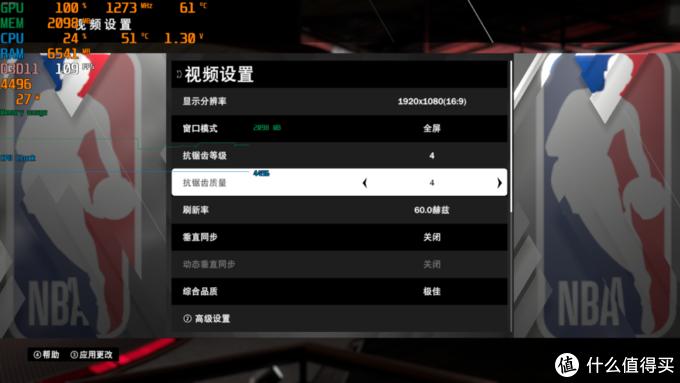 【省钱日记】第5期,二手RX560 4G显卡+老i7,实测体验分享