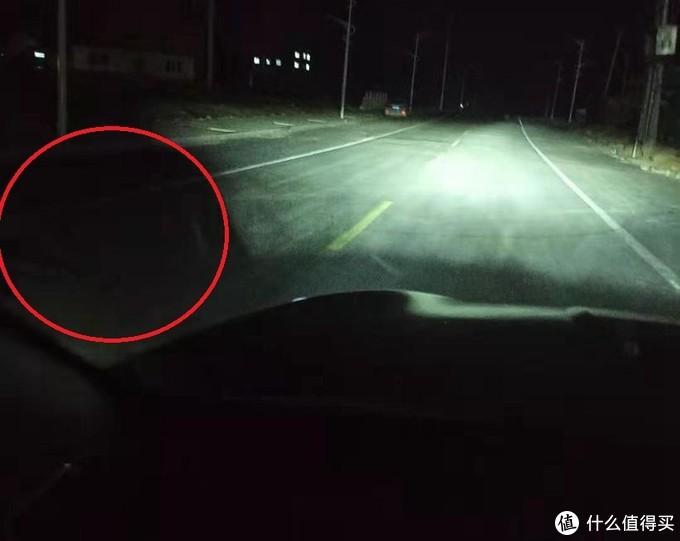 借用其他车友的图,红圈就是照不到的地方