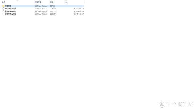 使用压缩软件对上传至网盘的文件进行加密