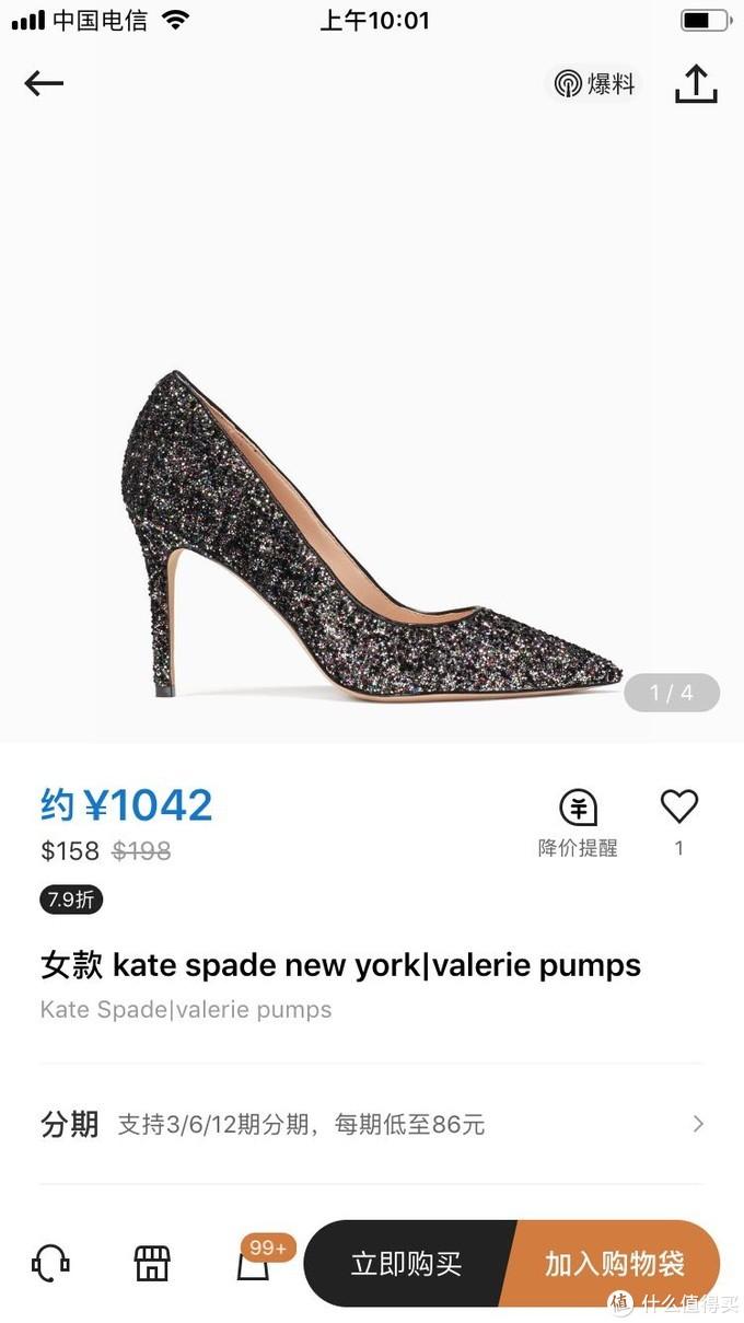 10款适合做婚鞋的女士鞋品清单,助你震慑全场美出高度!