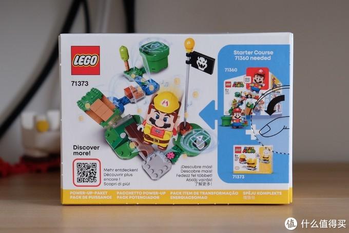 配件包地狱——LEGO 乐高超级马力欧系列71371/71372/71373/30385