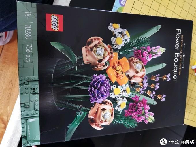 10280花束盒子