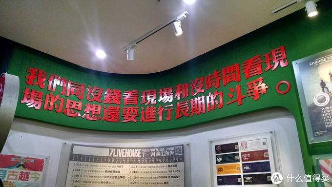 河南郑州7LIVEHOUSE