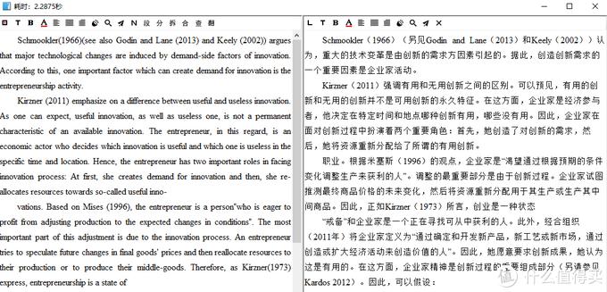 拥有这7款英文翻译神器,1天看10篇文献不是梦!