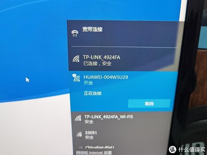 华为路由AX3 Pro WS7200 WIFI6路由器黑色开箱