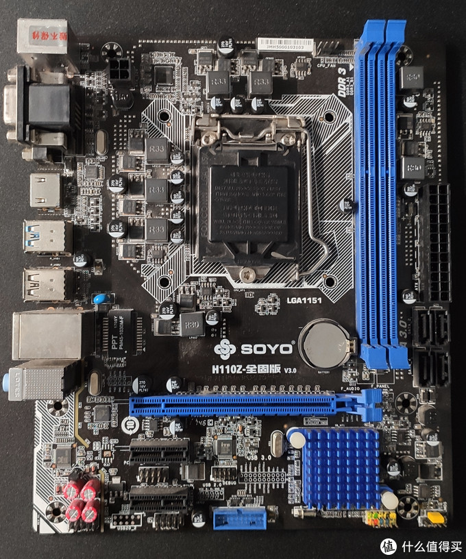 横跨6-9代处理器的h110主板