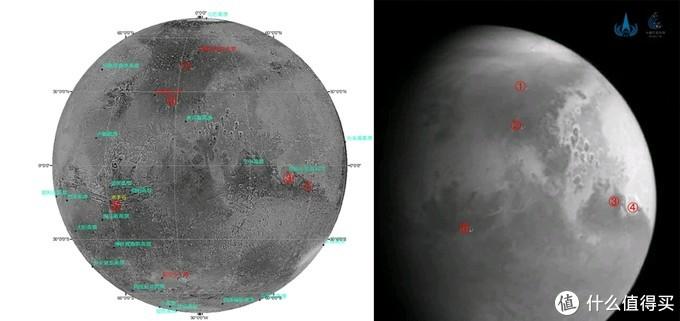 天问一号拍摄的火星照片(图片来源:中国航天报)