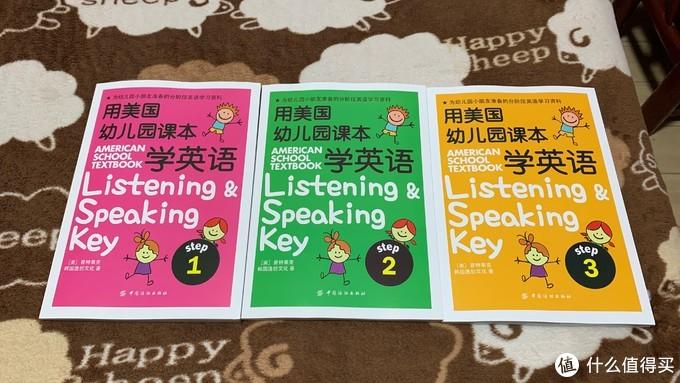 图书馆猿の2021读书计划08:《用美国幼儿园课本学英语》