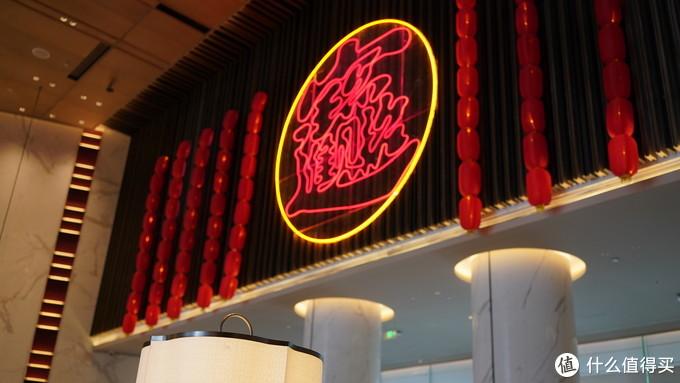 过年期间无处去 - 南京长江之舟华邑酒店体验
