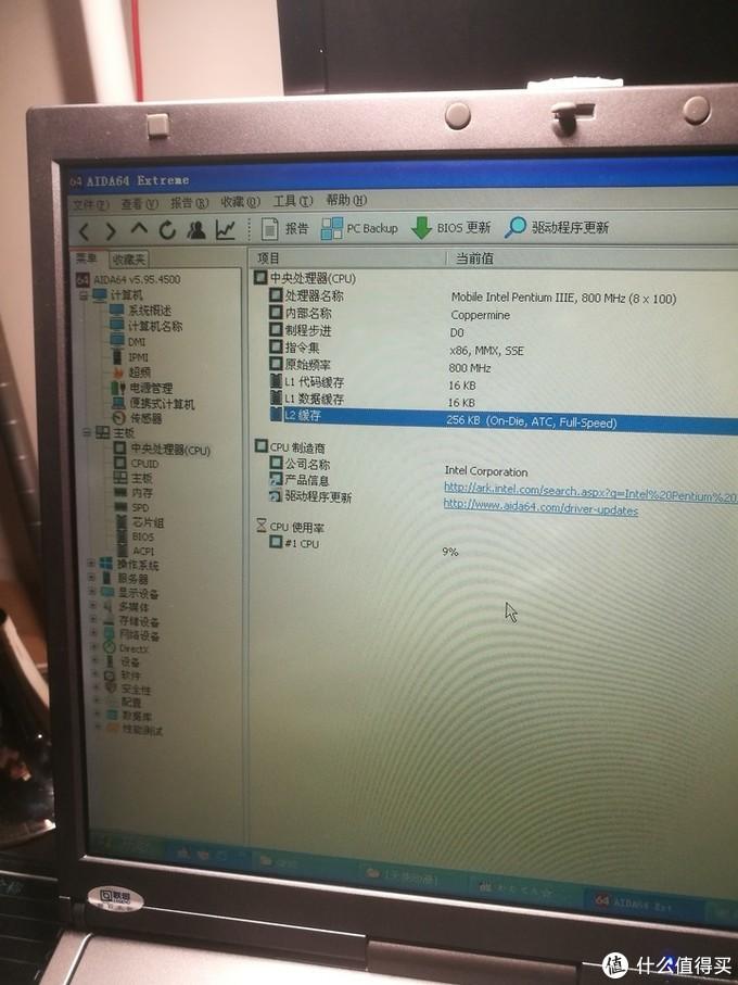 联想NEC混血儿:联想(LEGEND)昭阳8110DFe上手测评