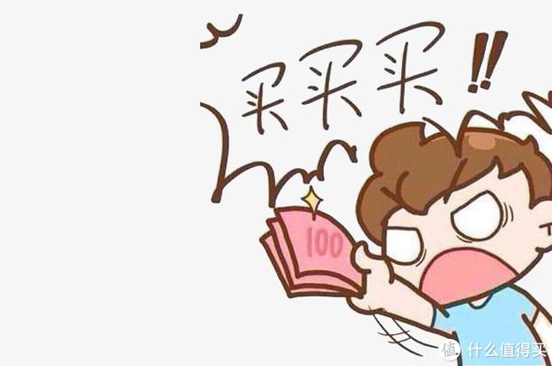 88VIP、苏宁super、京东plus,新年购物会员哪家强?