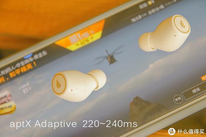 《劳瑞诗音评》百元aptX Adaptive领路人,漫步者TWS1 Pro真无线耳机评测