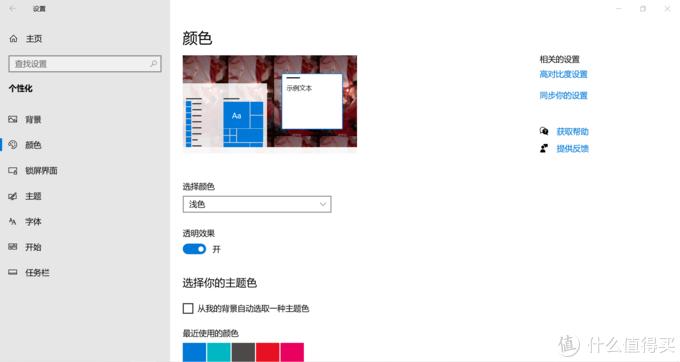 Win很好用:十个好用又快捷的Windows自带小功能