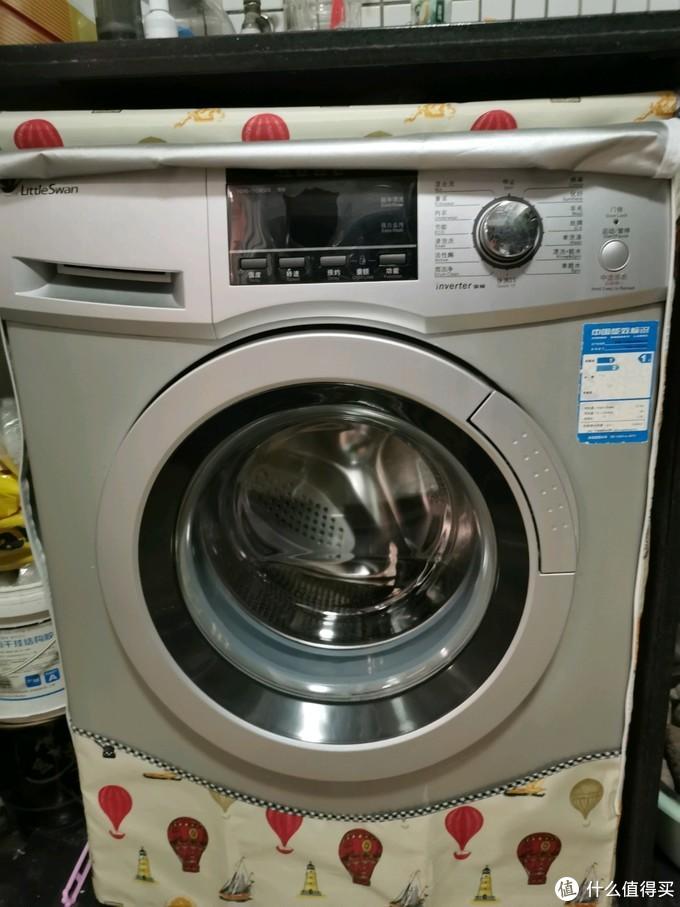 洗衣机换新衣--洗衣机罩