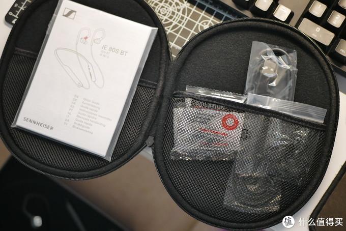买配件送耳机