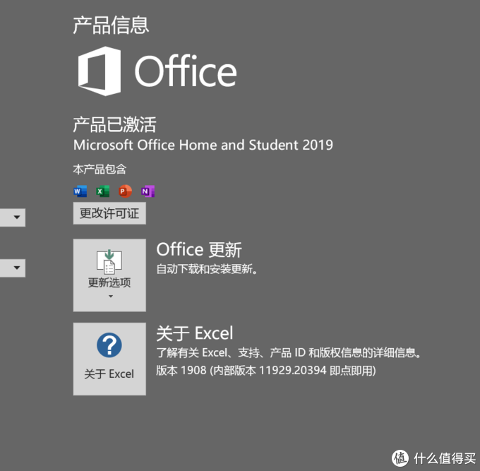 只要1169的Surface Go开箱