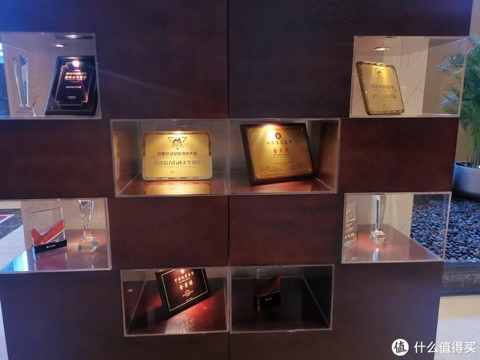 酒店所获得的奖项