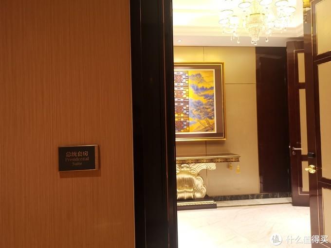 总统套房的大门