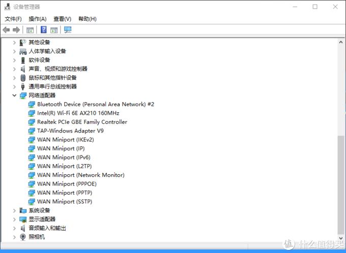 换装WIFI6E模块——AX210无线网卡开箱