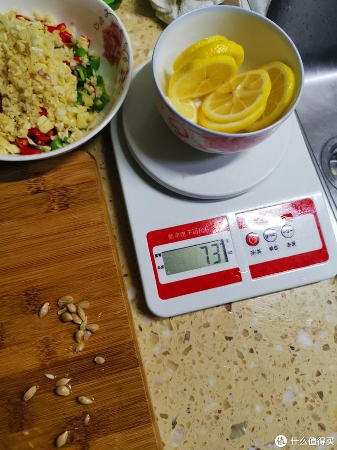 柠檬70克(记得切片去籽)