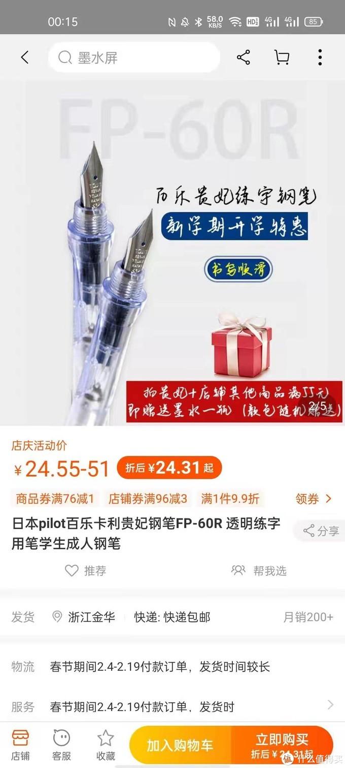 低价位的神级钢笔,个人写过的数十支钢笔中体验一流