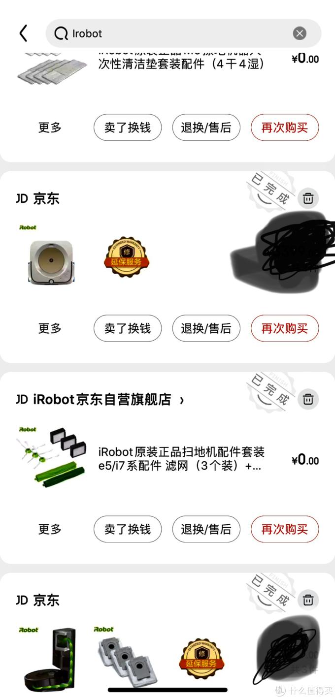 不吹不黑,个人买家irobot i7+m6使用感受