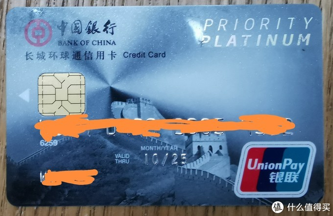 晒去年入手的几张信用卡