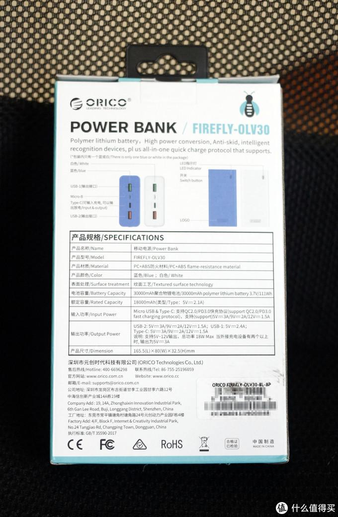 奥睿科POWER BANK:30000mAh超大容量充电宝开箱晒单