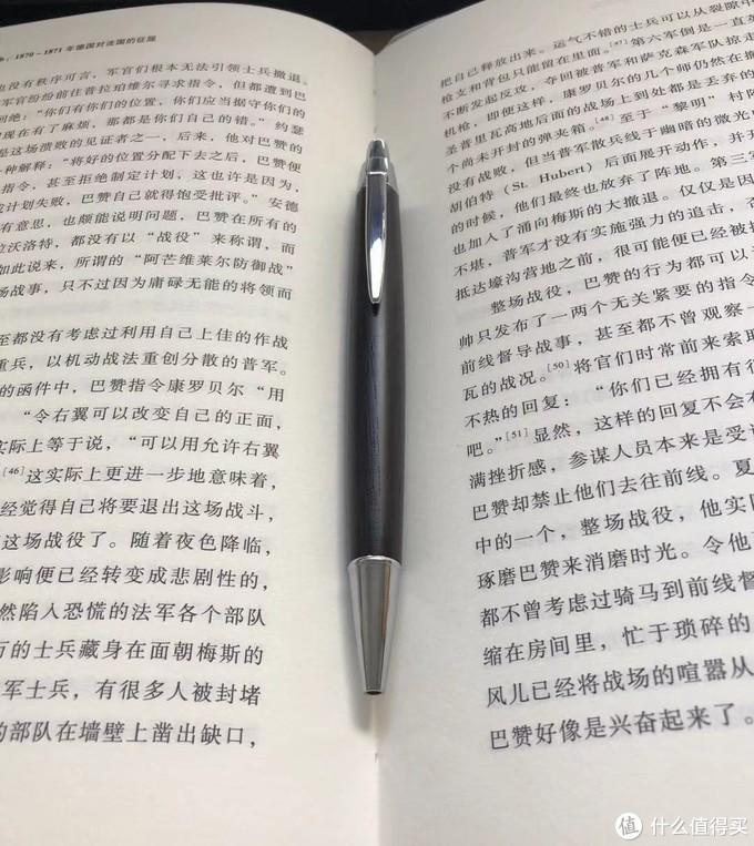 给自己的新年礼物 记三菱百年橡木笔