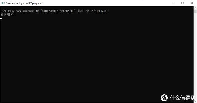 域名已经成功解析,这样就不用输入长长的IPv6地址了