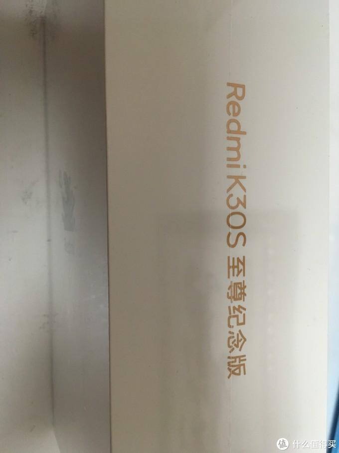 宅家过年,iPhone钉子户更换堆料怪物红米K30S!