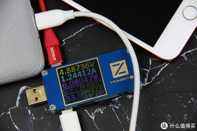 有线/无线充电均支持!轻量化/大容量的充电宝出行必备