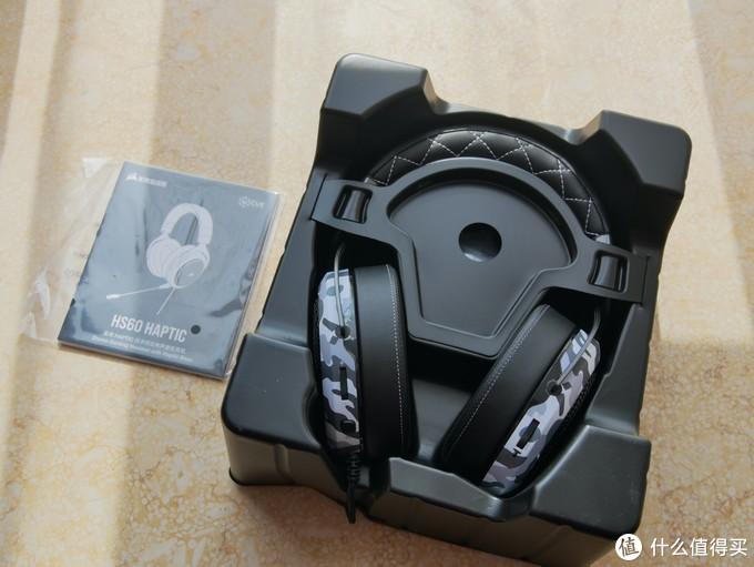 自带震动的乐者——海盗船 HS60 HAPTIC 耳机